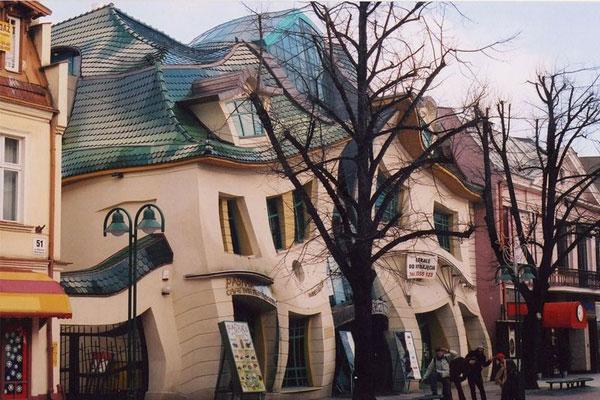 Проект необычного «кривого» дома